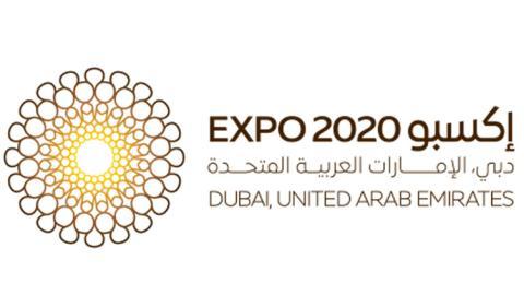 Dubai Expo 2020 - A Magnet for Business Tourism
