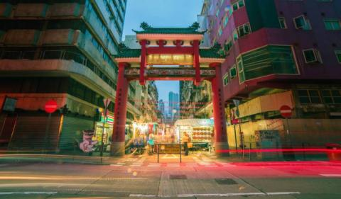 A Guide to Hong Kong Offshore Company Formation Services