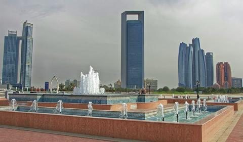 Procedure to Start a Company in Industrial City of Abu Dhabi