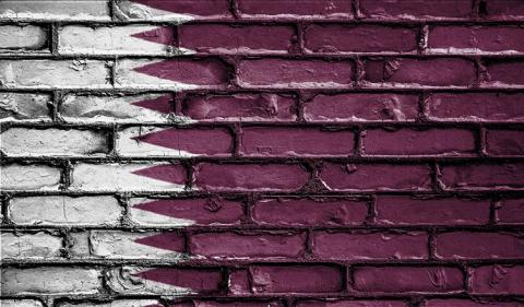 Qatar National Vision 2030 Part 2