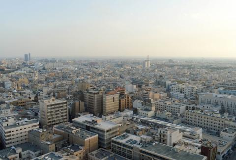 Tourism Industry & it's Impact on Bahrain Economy in 2019