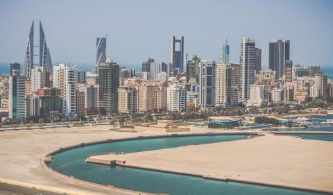 Types of Business Entities in Bahrain